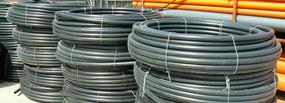 ПЕ (полиетиленови) тръби